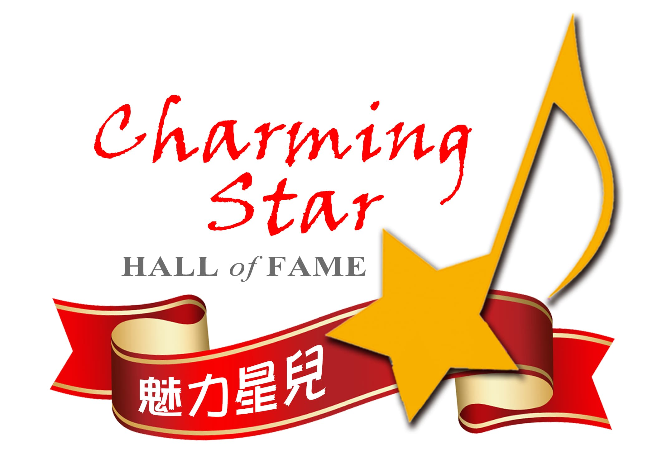 Charming Star Logo